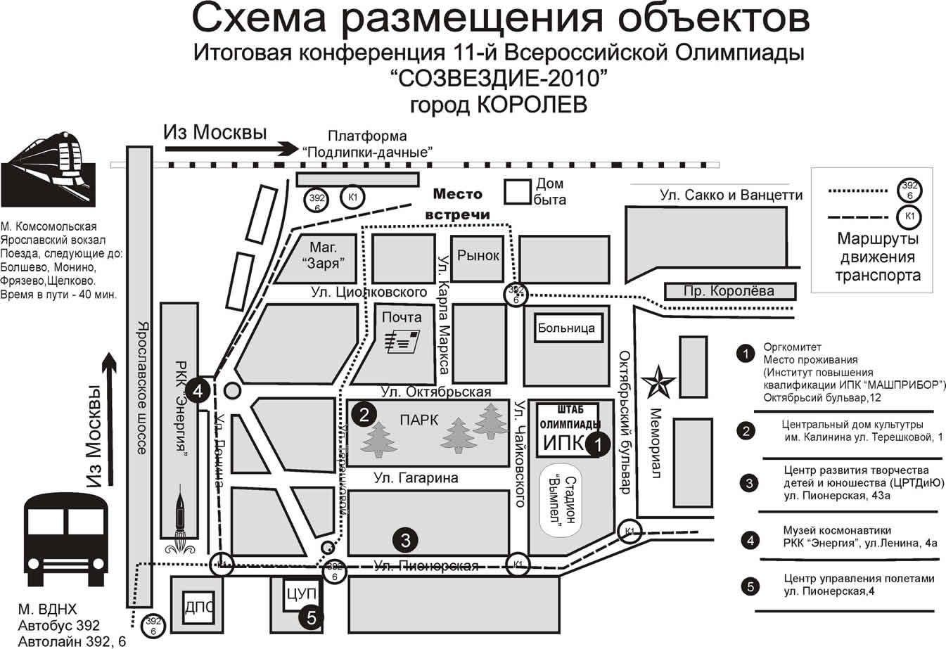 Пригородные поезда ярославский вокзал схема вокзала